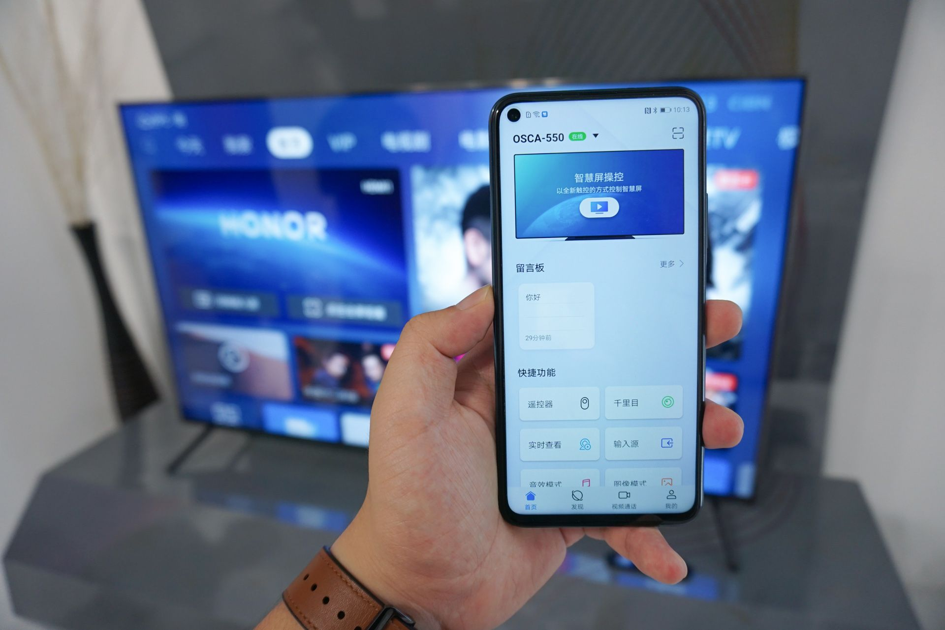 Российские инженеры присоединятся к разработке HarmonyOS от Huawei, которую многие считают «убийцей Android»