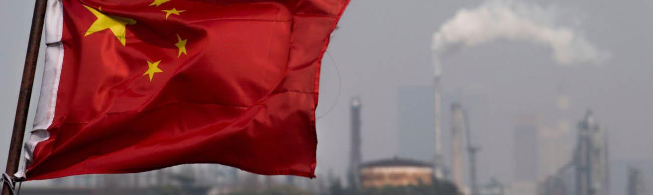 Корона крупнейшего в мире нефтепереработчика. Китай получит то, что принадлежало США с XIX века