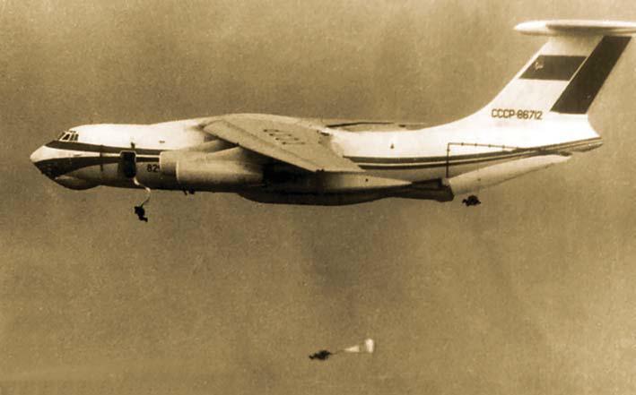 Воздушный богатырь по имени «Ил». Часть 1