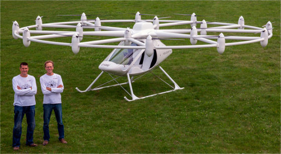 Volocopter VC-200