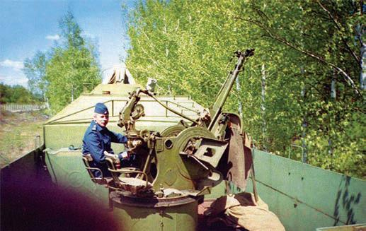 Лафет спаренной зенитной установки ЗУ-23-2