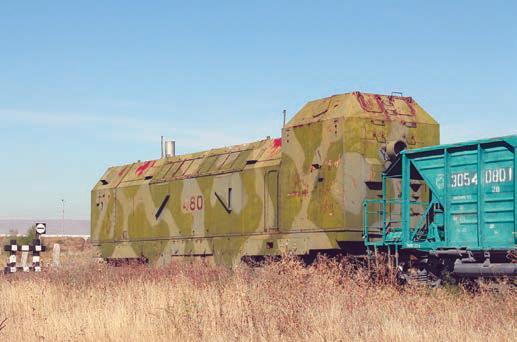 бронетепловоз ТГ-20