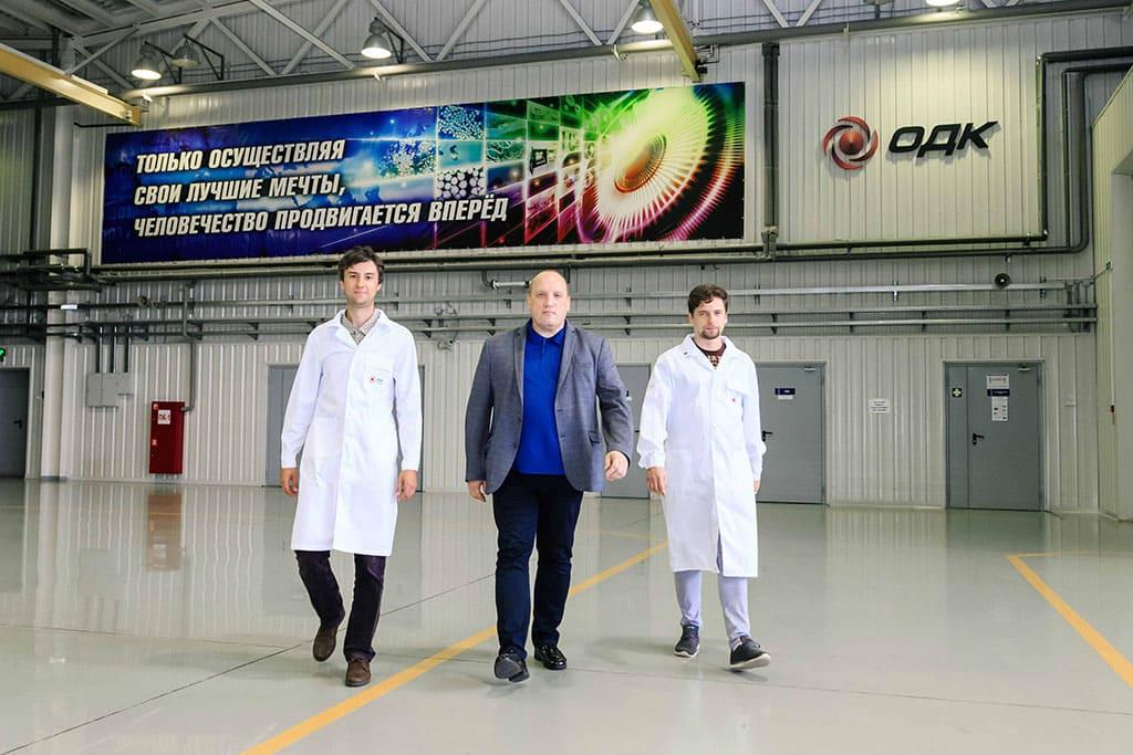 В ПАО «ОДК-Сатурн» введены в эксплуатацию три единицы новейшего оборудования аддитивного производства