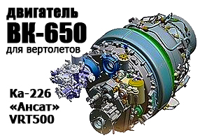 https://naukatehnika.com/files/journal/tehnika-vooruzhenie/15.08.19-stels-katera-specnaza-vms-ssha/odk-7.jpg