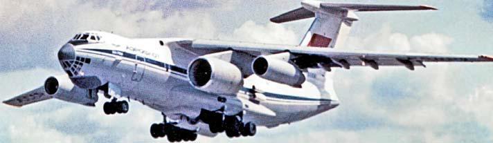 Воздушный богатырь по имени «Ил». Сравнение с американским аналогом ВТС С-141В