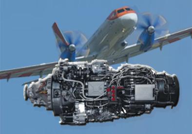 Ил-114-300. Турбовинтовой двигатель со свободной турбиной ТВ7-117СТ-01