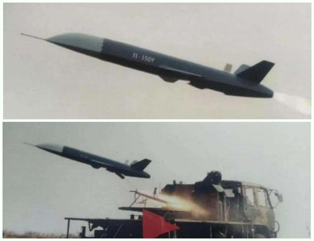 В Китае представили «стелс»-беспилотник II-150Y