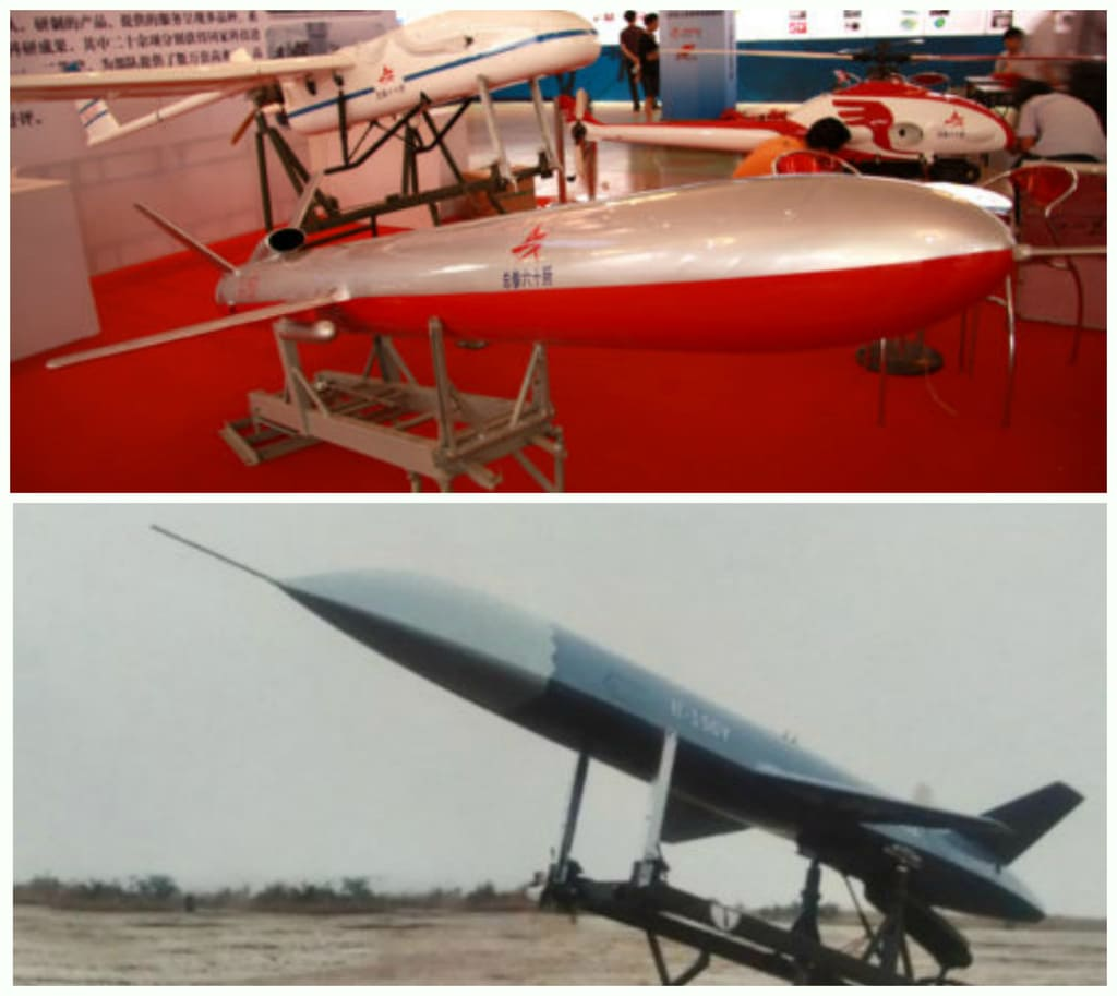UAV II-150Y is designed to simulate aircraft and cruise missiles